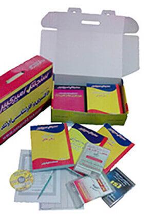 pack-exam-msc