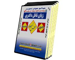 آزمون دکتری زبان و ادبیات فارسی