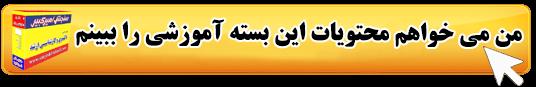 منابع آزمون دکتری تاریخ ایران بعد از اسلام