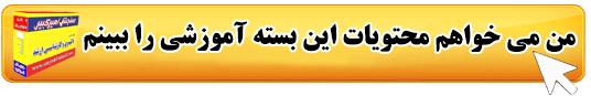 منابع آزمون کارشناسی ارشد تاریخ هنر جهان اسلام