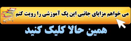 منابع آزمون کارشناسی ارشد زبان عربی سراسری و آزاد