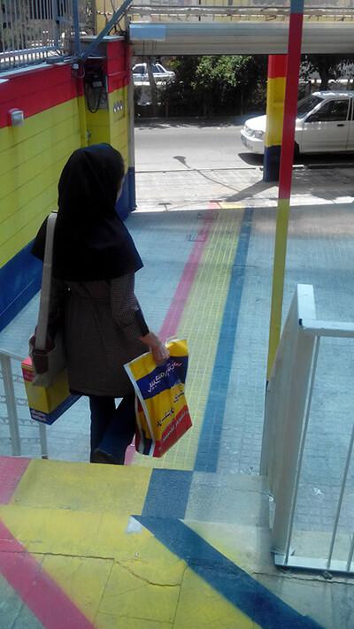 کارشناسی ارشد روانشناسی اسلامی