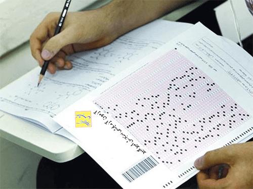 منابع آزمون دکتری مهندسی نفت اکتشاف