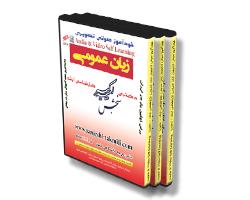 آزمون کارشناسی ارشد روانشناسی اسلامی