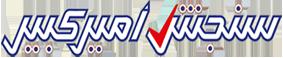 سنجش تکمیلی|آزمون کارشناسی ارشد|آزمون دکتری|کنکور ارشد|کنکور دکتری